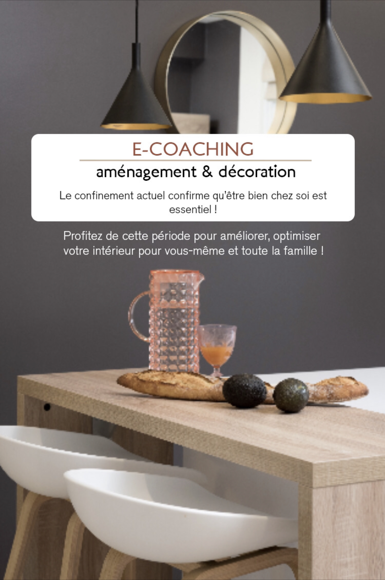 e-coaching-agence-atmospheres-design-conseil-deco-idee-deco-amenagement-renovation-interioir-design-designer-patricia-coignard-audrey-pacaud